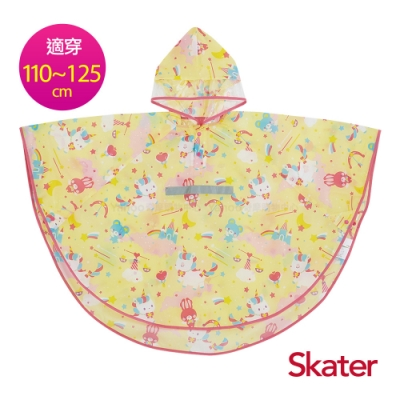 Skater幼童斗篷雨衣-獨角獸(黃)