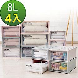 ANDYMAY2 日式無印抽屜收納箱8L(4入)