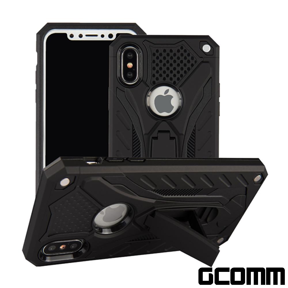 GCOMM iPhone Xs Max 防摔盔甲保護殼 product image 1