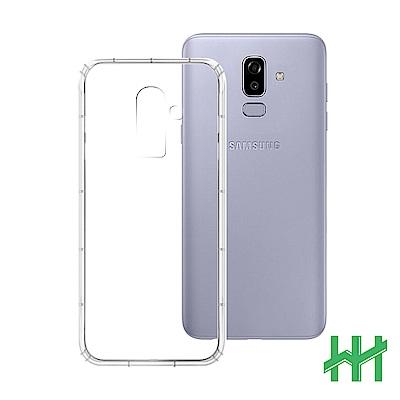 安全氣墊手機殼系列 Samsung Galaxy J8 (2018) (6吋) 防摔殼