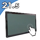 Nextech 21.5吋 All-in-One 觸控電腦(N3450)