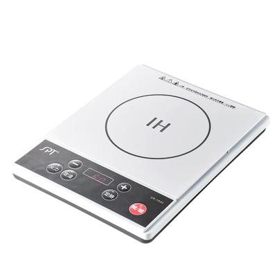 尚朋堂 IH變頻電磁爐SR-1835