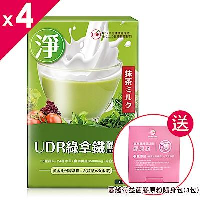 [時時樂限定]UDR綠拿鐵酵素飲 x4盒