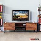 RICHOME 威靈頓5呎電視櫃