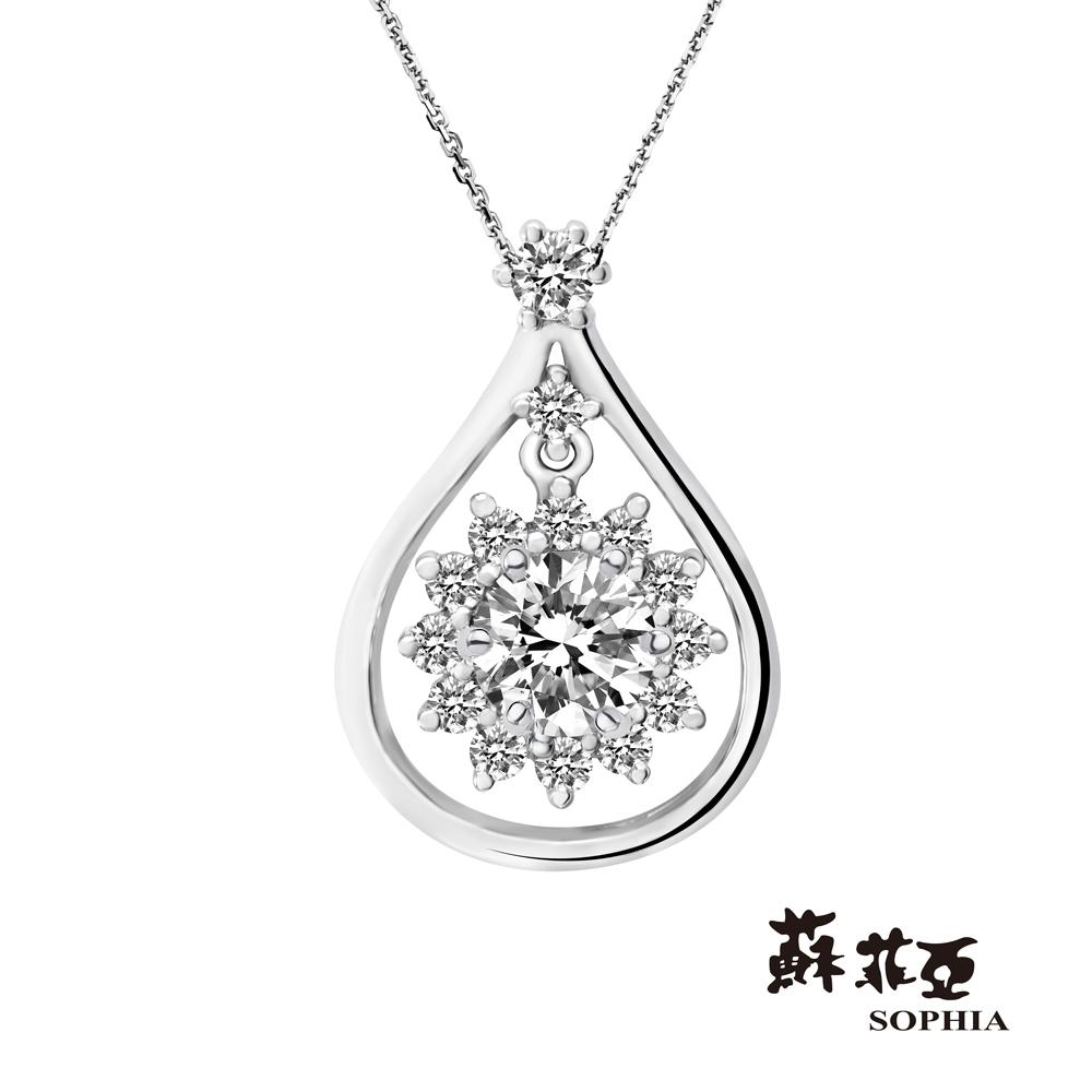 SOPHIA 蘇菲亞珠寶 - 艾莉絲 0.30克拉 18K白金 鑽石項鍊