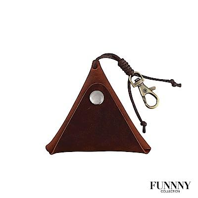 FUNNNY 真皮實用三角型 零錢/鑰匙 收納包 中居 瑛 紅棕 (快)
