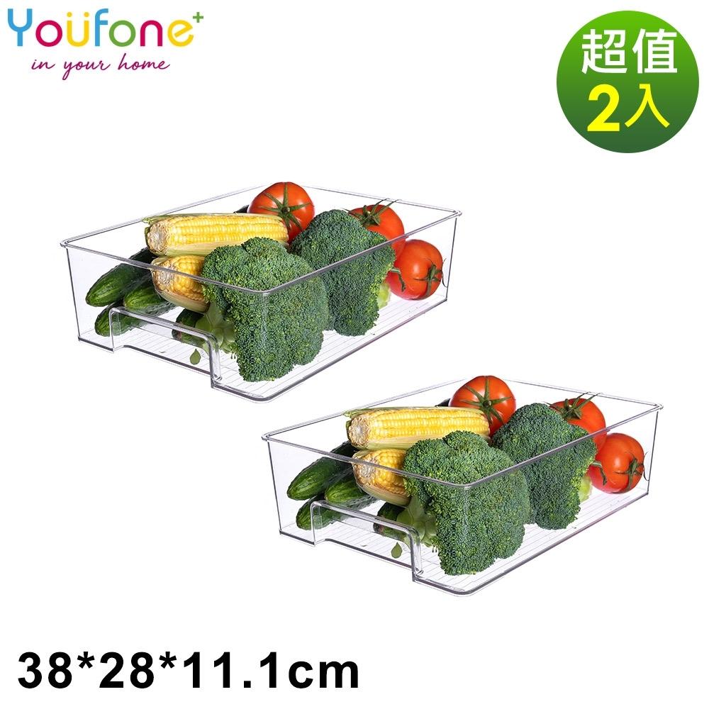 YOUFONE 廚房透明抽屜式冰箱收納盒2入/組(L)