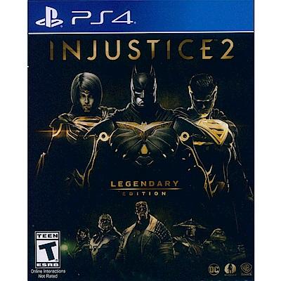 超級英雄 2 傳奇限量版 Injustice 2 -PS4 英文美版