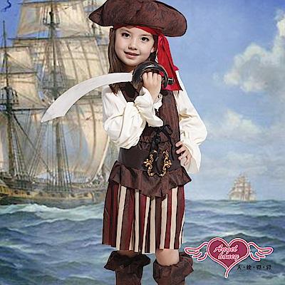 角色扮演 海上小公主 兒童萬聖節派對海盜套裝(咖啡M) AngelHoney天使霓裳