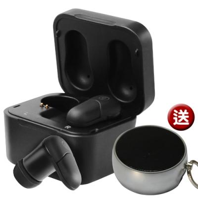 加送小鋼炮藍牙喇叭 IS愛思 BS-10 AI語音助理迷你入耳式真無線藍牙耳機