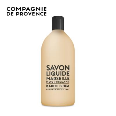 C.D.P 愛在普羅旺斯 高效乳油木滋養馬賽液態皂1L補充瓶