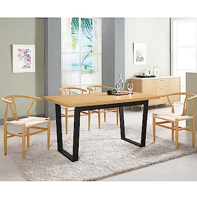 MUNA 喬安娜4.3尺餐桌(1桌4椅)戴爾餐椅(拉繩) 130X80X75cm
