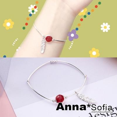 【3件5折】AnnaSofia 銀羽天然石 彈性手環手鍊(紅系石)