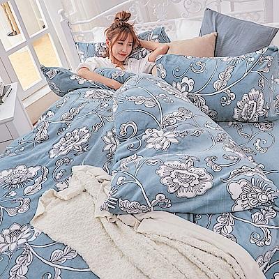 戀家小舖 / 法蘭絨  雙人特大床包兩用毯組  芬妮雅  保暖抗寒