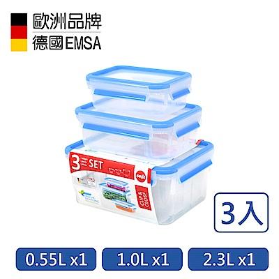 德國EMSA 專利上蓋無縫3D保鮮盒-PP材質(3入組)0.55+1.0+2.3L