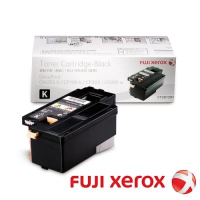 官VIP-FujiXerox 彩色105/215原廠黑色高容量碳粉CT201591(2K)