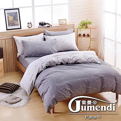 喬曼帝Jumendi-心之戀曲 台灣製單人三件式特級100%純棉床包被套組