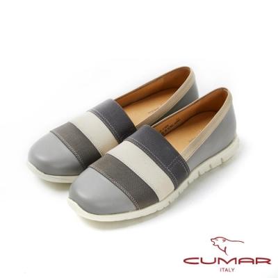 【CUMAR】悠遊輕井澤 - 彈性織帶拼色休閒鞋-灰
