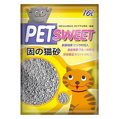 派斯威特-petsweet加啡貓粗砂 貓砂16lbs-2包組