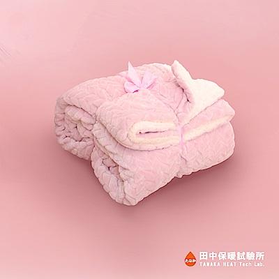 田中保暖試驗所 編織花紋頂級 法蘭絨羊羔毯 145x200cm 夢幻甜點色系