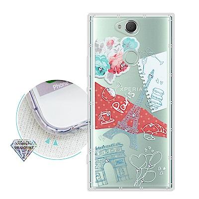 浪漫彩繪 SONY Xperia XA2 Plus 水鑽空壓氣墊手機殼(巴黎鐵塔)