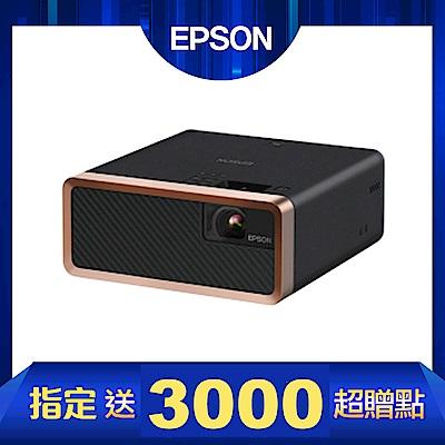 [送3000超贈點] EPSON EF-100BATV 自由視移動光屏