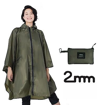 2mm 寬帽檐斗篷款時尚雨衣/風衣(R-C002)-軍綠