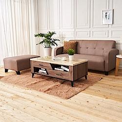 時尚屋 星野L型透氣貓抓皮沙發(共11色)+克里斯二抽茶几