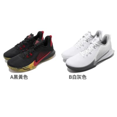 NIKE Mamba Fury EP 男鞋 耐磨 避震 KOBE 黑曼巴 2色單一價 CK2088002 CK2088100