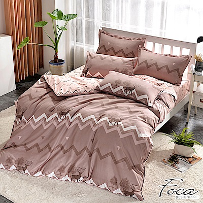FOCA墨西哥日出 雙人-北歐風活性印染100%雪絨棉四件式薄被套床包組
