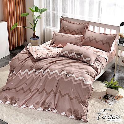FOCA墨西哥日出 加大-北歐風活性印染100%雪絨棉四件式薄被套床包組