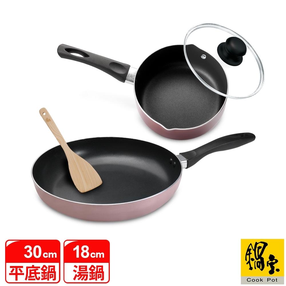鍋寶 金鑽不沾平煎鍋搭湯鍋輕鬆開伙組-30CM EO-FP30PSP5NP8018P