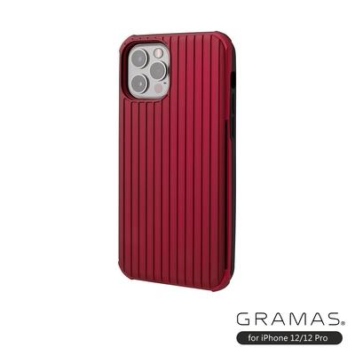 GRAMAS 東京職人工藝iPhone 12/12 Pro (6.1吋)專用 雙料保護軍規防摔行李箱手機殼-Rib系列(紅)