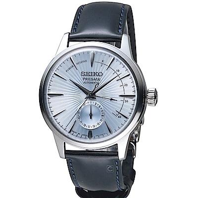 SEIKO 精工 Presage 調酒師中央動力儲存顯示機械錶(SSA343J1)-水藍