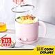 【CookPower鍋寶】316雙層防燙多功能美食鍋1.8L (霧粉) product thumbnail 1