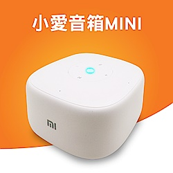 小米小愛音箱MINI智慧音箱