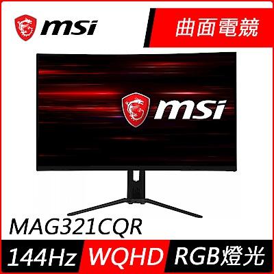 MSI微星 Optix MAG321CQR 32型曲面液