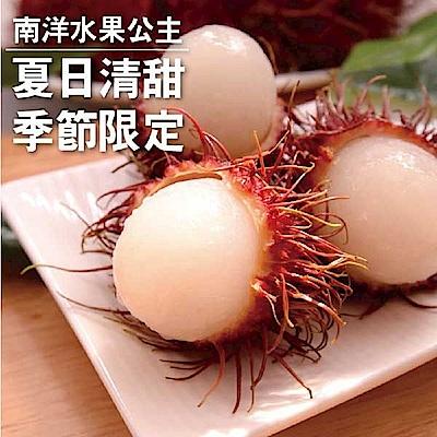 五甲木 泰國新鮮直送-冷凍紅毛丹(500g±5/包,共三包)