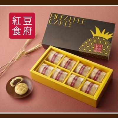 紅豆食府SH‧菠蘿土鳳梨酥(8入/盒) (年菜預購)