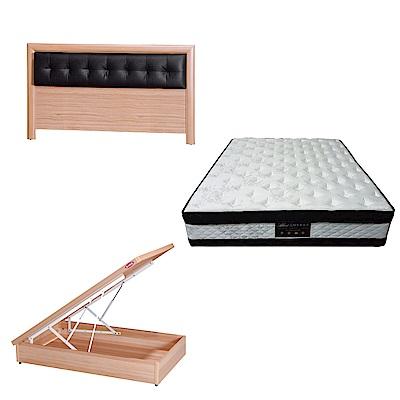 綠活居 亞多3.5尺單人床台三式組合(床頭片+後掀床底+正四線涼感獨立筒)五色可選
