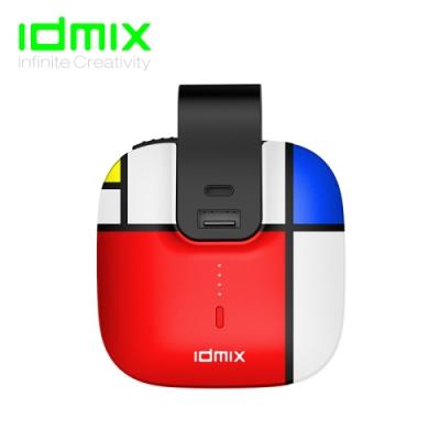 idmix MR CHARGER 5000 (CH03)-三色版
