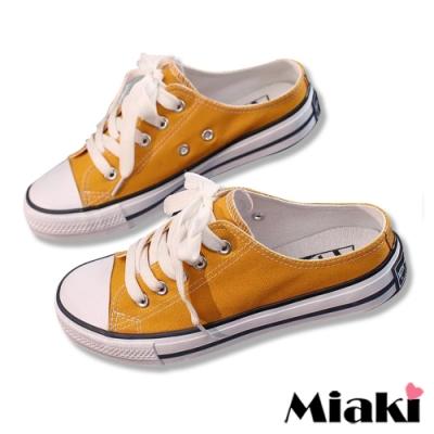 Miaki-穆勒鞋首爾時尚經典帆布鞋-黃