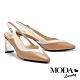 高跟鞋 MODA Luxury 摩登雙色流線型羊皮小方頭高跟鞋-杏 product thumbnail 1