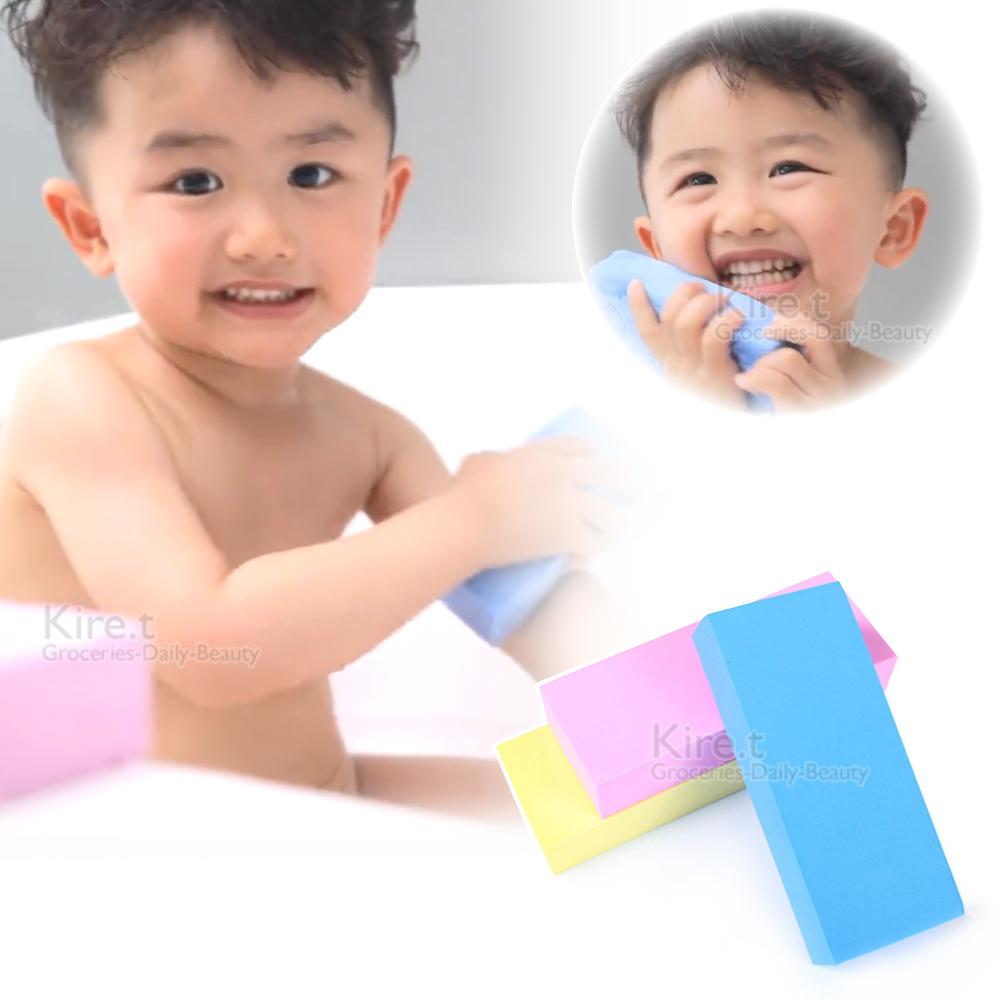嬰幼兒 寶寶 柔軟洗澡海綿 搓澡 路仙 沐浴/ 超值2入-贈去角質手套kiret