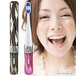 【SAMPO 聲寶】隨身型音波震動牙刷超值組