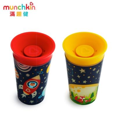 munchkin滿趣健-360度繽紛夜光防漏杯266ml-2色