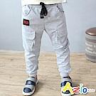 Azio Kids 褲子 17綁帶雙口袋縮褲管長褲(灰)