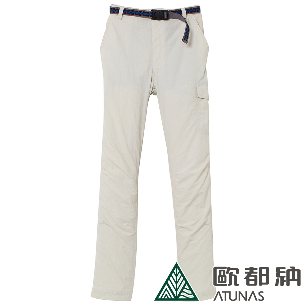 【ATUNAS 歐都納】中性款TACTEL吸濕排汗休閒長褲8610A白卡其/零碼出清
