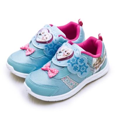 Disney 迪士尼 冰雪奇緣 FROZEN 兒童電燈慢跑鞋 台灣製造 粉藍桃 94416