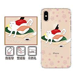 反骨創意 APPLE 全系列 彩繪防摔手機殼-貓氏料理(沙西咪)